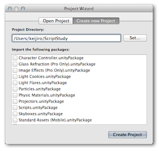 Project creation dialog box